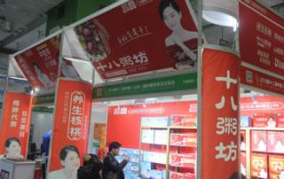 十八粥坊惊艳2018第12届山东济南秋季糖酒会!