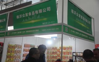 临沂众发食品有限公司惊艳第12届山东济南秋季糖酒会!