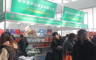 衡水百岁山食品有限公司在2018第12届济南秋季糖酒会上大受欢迎!