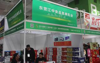 东营江中食品恩典乳业在山东济南秋季糖酒会展位上一展风采