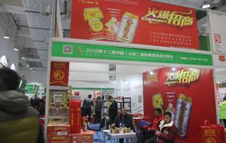 王老吉柠檬苏打果味饮料全国总运营出彩2018第12届山东济南秋季糖酒会!