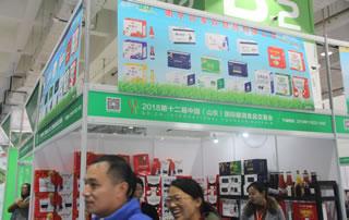 衡水合家欢食品有限公司在2018第12届济南秋季糖酒会上备受瞩目!