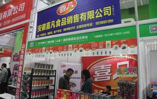 安徽喜凡乐虎体育销售乐虎亮相2018第12届山东济南秋季糖酒会
