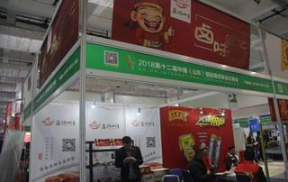 鑫忆口佳在第12届山东济南秋季糖酒会展位掠影!