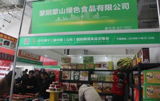 蒙阴蒙山绿色食品有限公司亮相2018第12届济南秋季糖酒会