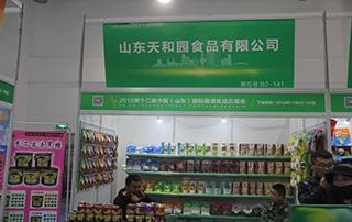 山东天和园食品有限公司在山东济南秋季糖酒会展位上一展风采!