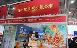 泰牛维生素能量饮料在山东济南秋季糖酒会展位上一展风采!