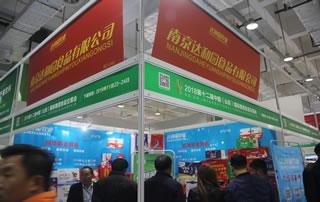 南京达利园食品有限公司惊艳2018第12届济南秋季糖酒会