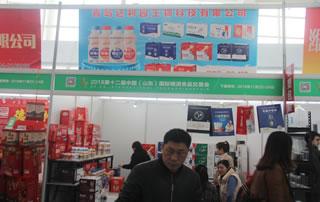青岛达利园生物科技有限公司在2018第12届济南秋季糖酒会上门庭若市!