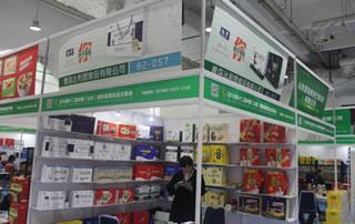青岛达利园食品有限公司在2018第12届济南秋季糖酒会上格外吸睛!
