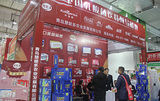 青岛慧能多农业发展有限公司在2018第12届山东济南秋季糖酒会格外吸睛!