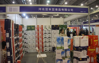 河北豆本豆食品有限公司出彩2018第17届安徽国际糖酒会!