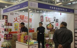 河南雷洽商贸有限公司在第17届安徽国际糖酒会一展风采!