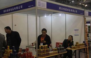 湖北怡能食品有限公司在2018第17届安徽国际糖酒会大放异彩!