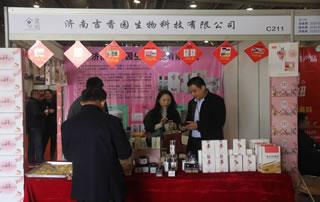 济南市吉香生物科技有限公司亮相2018第17届安徽国际糖酒会!