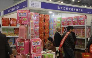 临沂汇旺食品有限公司在2018第17届安徽国际糖酒会展位上!