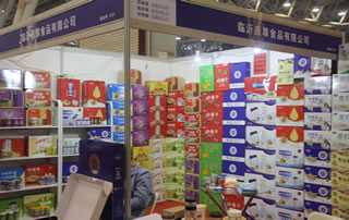 临沂康尊食品有限公司在2018第17届安徽国际糖酒会掠影!