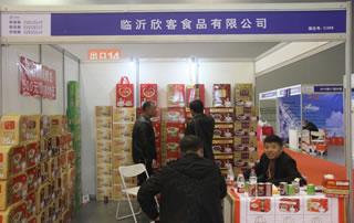 临沂欣客食品有限公司亮相2018第17届安徽国际糖酒会!