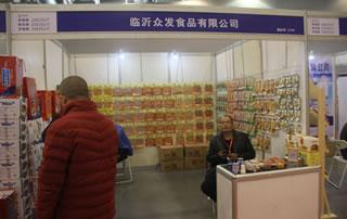 临沂众发食品有限公司惊艳2018第17届安徽国际糖酒会!