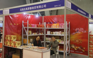 龙海市高原春商贸有限公司在2018第17届安徽国际糖酒会大放异彩!