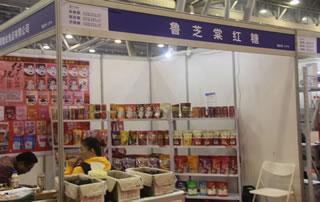 鲁芝棠红糖出彩2018第17届安徽国际糖酒会!