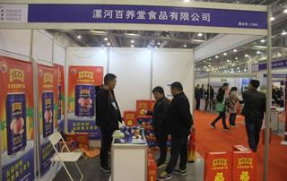漯河百养堂食品有限公司在2018第17届安徽国际糖酒会格外吸睛!