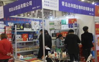 青岛达利园生物科技有限公司在2018第17届安徽国际糖酒会展位上!