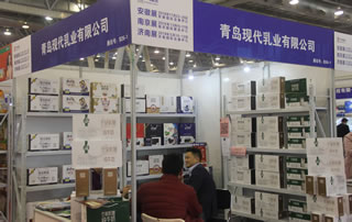 青岛现代乳业有限公司惊艳2018第17届安徽国际糖酒会!