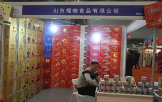 山东福咖食品有限公司出彩2018第17届安徽国际糖酒会!