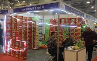 山东福粮食品有限公司在2018第17届安徽国际糖酒会格外吸睛!