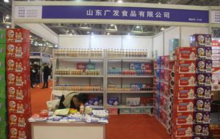 山东广发食品有限公司亮相2018第17届安徽国际糖酒会!