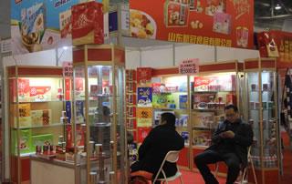 山东航冠食品有限公司亮相2018秋季第17届安徽国际糖酒会!