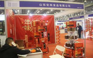 山东宏尚食品有限公司在第17届安徽国际糖酒会一展风采!