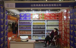 山东尚高食品科技有限公司在2018第17届安徽国际糖酒会掠影!