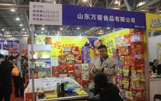 山东万蓉食品有限公司惊艳2018第17届安徽国际糖酒会!