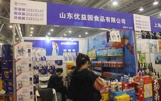 山东优益园食品有限公司在2018第17届安徽国际糖酒会格外吸睛!