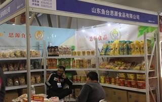 山东鱼台思源食品有限公司亮相2018第17届安徽国际糖酒会!