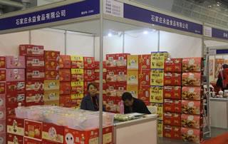 石家庄永益食品有限公司在2018第17届安徽国际糖酒会掠影!