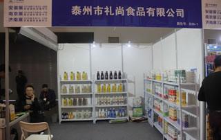 泰州市礼尚食品有限公司亮相2018第17届安徽国际糖酒会!