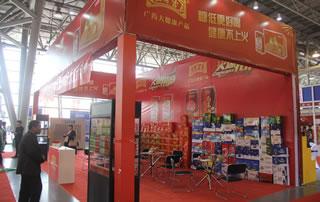 王老吉在2018第17届安徽国际糖酒会大放异彩!