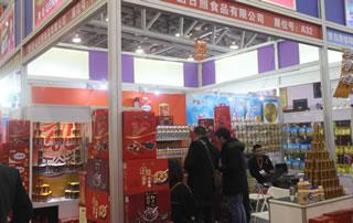 完达山日照食品有限公司惊艳2018第17届安徽国际糖酒会!