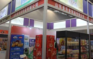 山东多乐多饮品有限公司亮相2018第17届安徽国际糖酒会
