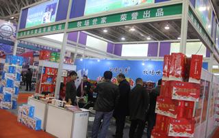山东奋斗食品有限公司亮相第17届安徽国际糖酒会