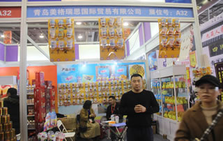 青岛美格瑞思国际贸易有限公司亮相2018第17届安徽国际糖酒会
