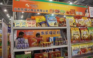 山东乐福记食品有限公司亮相2018秋季第17届安徽国际糖酒会