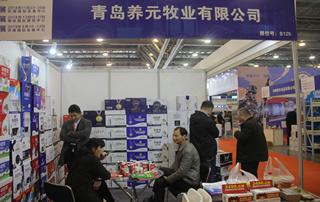 青岛养元牧业有限公司在第17届安徽国际糖酒会大放异彩!