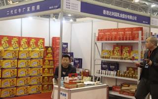 香港达利园乳业股份有限公司亮相2018秋季第17届安徽国际糖酒会!