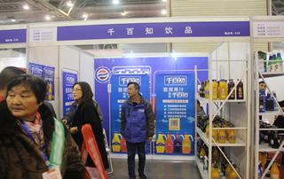 千百知饮品在2018第17届安徽国际糖酒会格外吸睛!