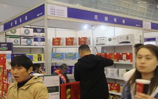 庄园乳业亮相2018第17届安徽国际糖酒会!
