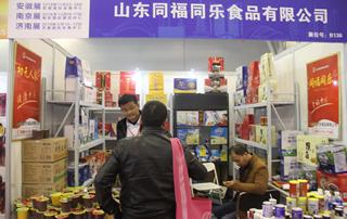 山东同福同乐食品有限公司在第17届安徽国际糖酒会大放异彩!